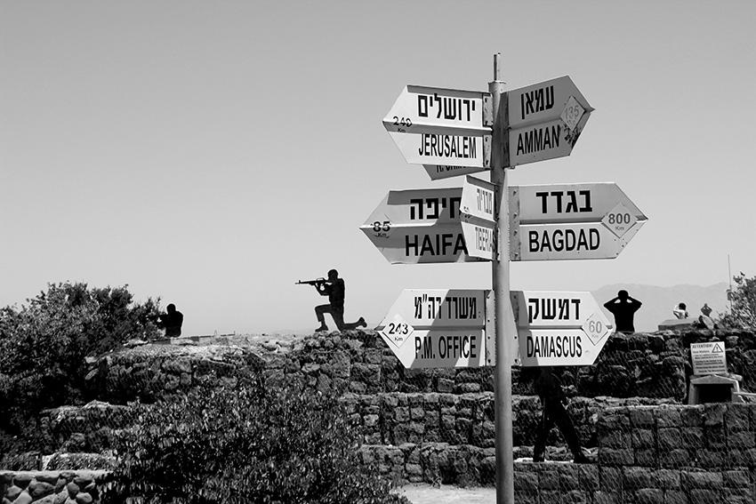 Bunker del Monte Bental - Alture del Golan