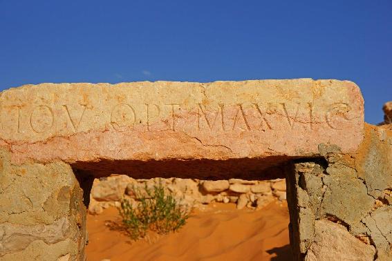 Scritta romana all'interno della fortezza di Ksar GhilaneTisavar