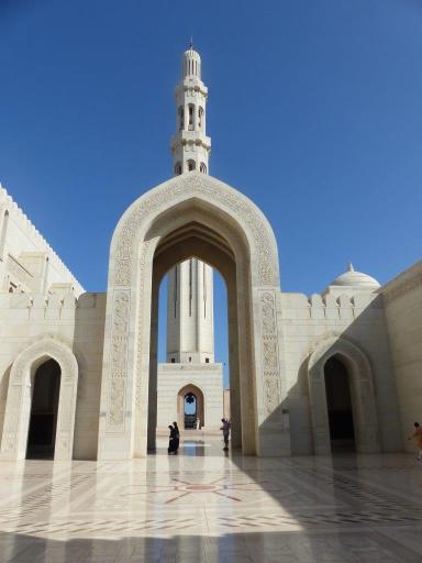 Muscat la grande moschea P1130487